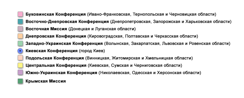 Legend of Ukraine Map of SDA Churches