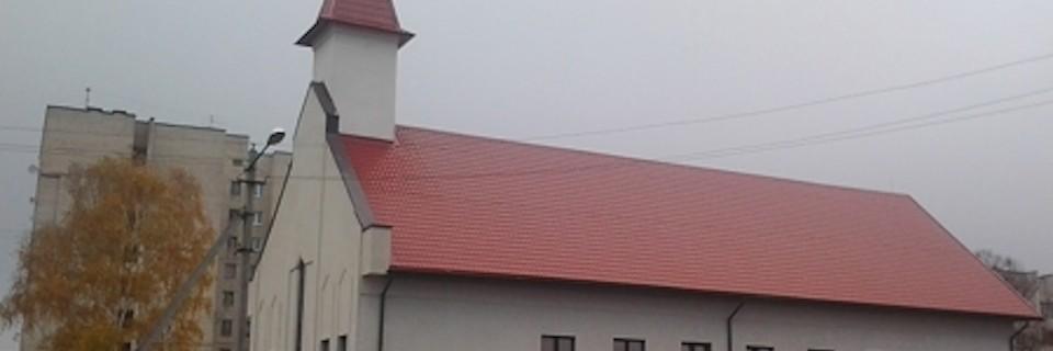 Брест (2-я церковь)