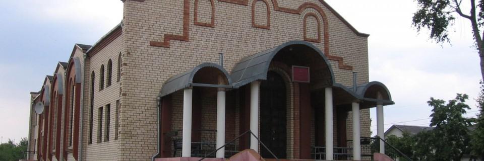 Минск (2-я церковь)