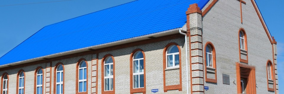 Омск (2-я церковь)