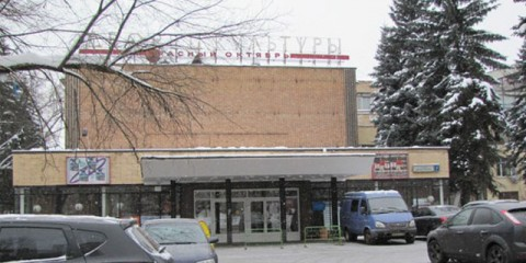 Москва-10 «Северо-Западная» (Тушинская)