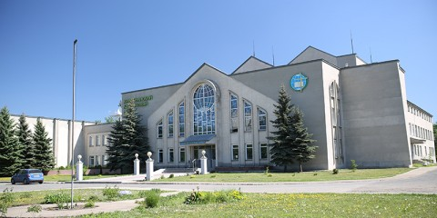 Нижний Новгород №2 «Нижняя»