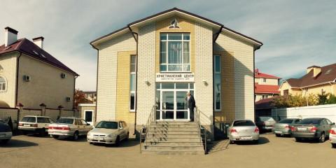 Ставрополь (1-я церковь)