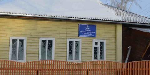 Усть-Ордынский